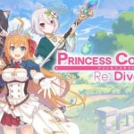 Top Characters of Princess Connect