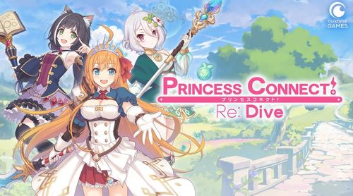 Top Characters of Princess Connect! Re: Dive Can I download Princess Connect! Re: Dive on PC?